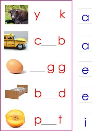 Pink Series Vowel Sound Set